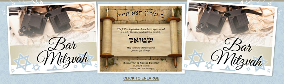 Personalized Torah Letter Gifts: Bar Mitzvah, Wedding, New Birth ...